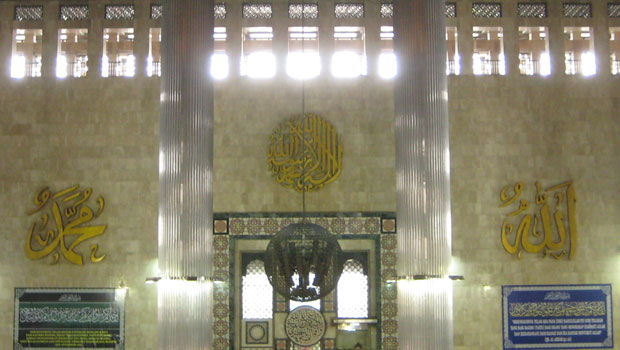 How Is Islam Different in Indonesia?