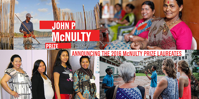 2016 McNulty Prize Laureates